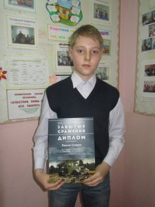 Степан Люсов успешно учится в 7 классе в средней школе №18, занимается в спортивной школе. Главное же увлечение мальчика – создание моделей.