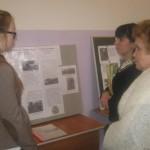 Члены географического общества - участники областных Бурылинских чтений