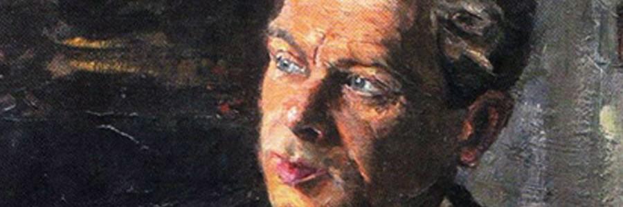 В оформлении обложки книги использован портрет В.З.Никишина, написанный кинешемским художником К.Н.Васильевым.