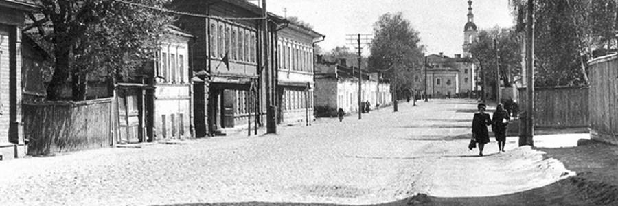 Улица Красноармейская - современная Советская. Фото В.Ф.Баранова. 1950 год