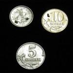 Валенки на всаднике на копеечной монете