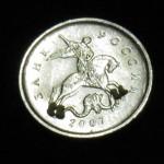 Валерий Соколов смастерил валенки для всадника на копеечной монете