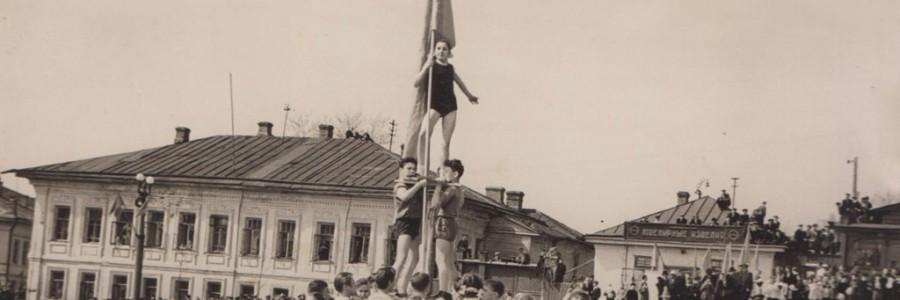 Физкультурный парад на площади. Наверху фигуры с флагом - Раиса Прокопьева. 1962 год.