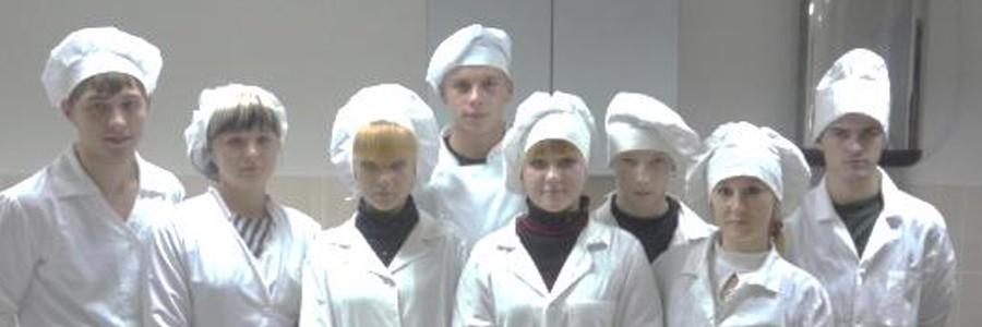 Группа поваров-кондитеров