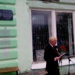 На открытии мемориальной доски выступает глава Кинешемского района Н.А.Лебедев.