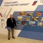 М.С.Беляев