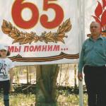 Сергей Львович Прусов с внучкой