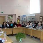 Писательская конференция 1
