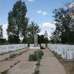 Воинские захоронения в поселке Самофаловка Волгоградской области.