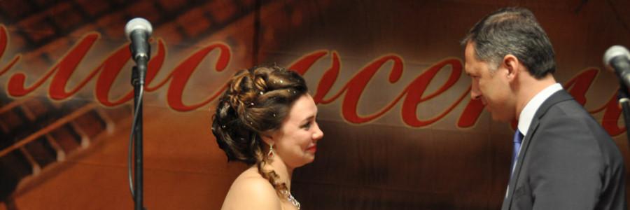 Председатель правления «Кранбанка» В.Ю.Белов вручает специальный приз «Принцесса романса» победительнице в номинации «Профессиональное исполнение» кинешемке Дарье Соколовой.
