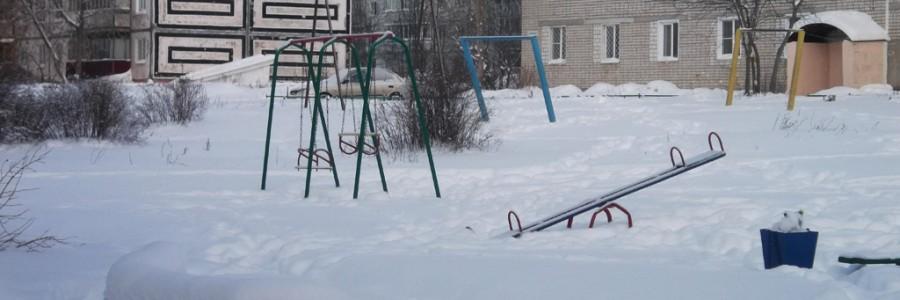 Детская площадка на улице Горохова.