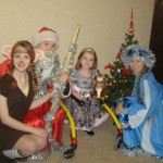Новогодний праздник в детском доме.