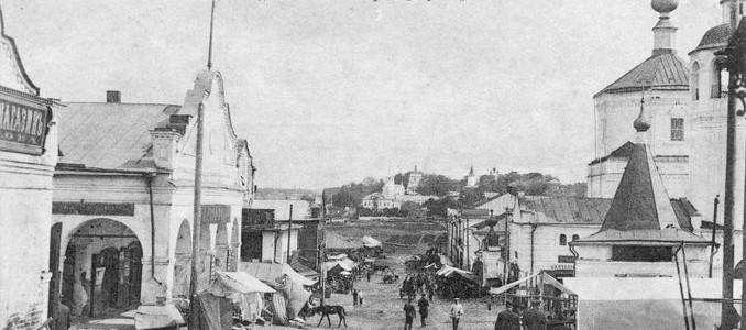 Кинешма. Нижний базар. 1917 год.
