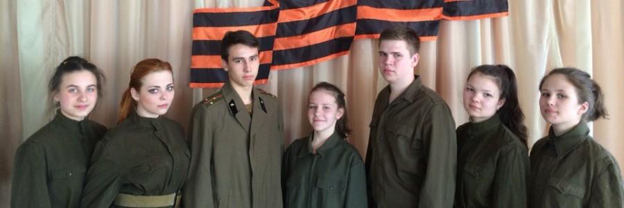 Обладатели Гран-при фестиваля - учащиеся школы №18
