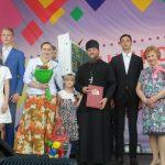 В День города Кинешмы семье Грудогло заместитель председателя правительства Ивановской области Л.В.Яковлева вручила поздравление от губернатора и памятные подарки