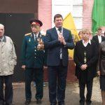 Церемония открытия мемориальной доски А.М.Василевскому на здании педколледжа.