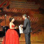 Фестиваль 2015 года. Церемония награждения победителей.