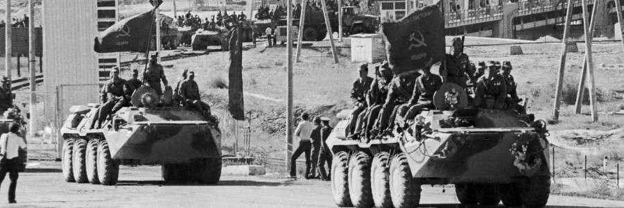 Мост Хайратон. Вывод советских войск из Афганистана. 1989 год.