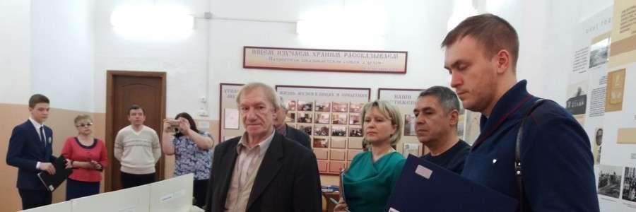 Члены жюри в музее Маршала А.М.Василевского средней школы №18.