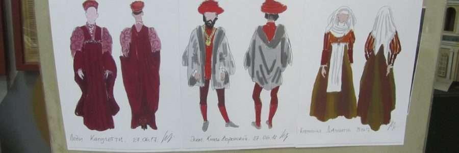 Эскизы костюмов к спектаклю «Ромео и Джульетта».