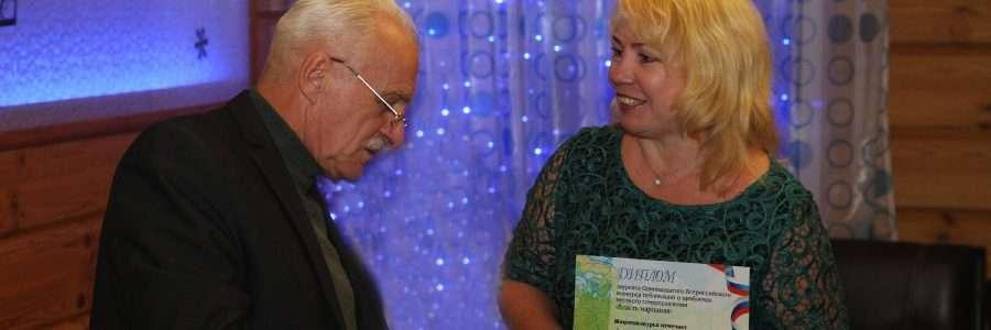 Диплом лауреата Елене Лебедевой вручает ведущий советник Аппарата Государственной Думы Александр Дементьев