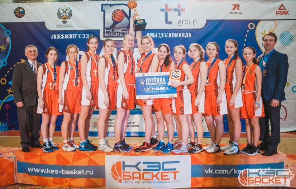 У команды девушек из школы №18 очередная победа.